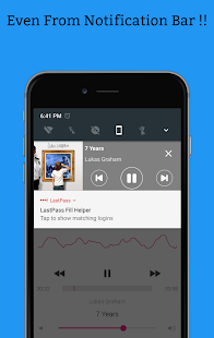 iMusic Screenshot