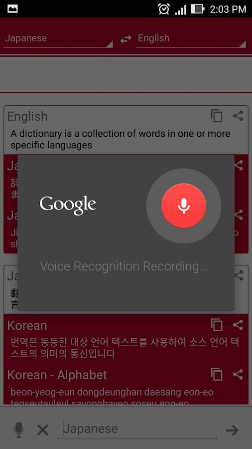 how to change to japanese google play