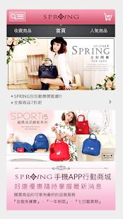 SPRING 包包:專櫃女包品牌行動商城 - náhled