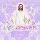 Holy Bible Verses Jesus Keyboard Theme APK
