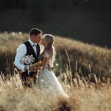 Wedding photographer Mikhail Belkin (MishaBelkin). Photo of 15.08.2018
