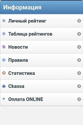 UpTaxi u0412u043eu0434u0438u0442u0435u043bu044c 197 screenshots 5