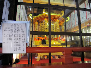 Photo: 奥宮社殿に展示されています。