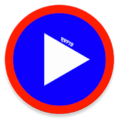 Rapid Video Player