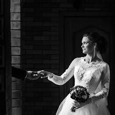 Wedding photographer Aleksey Koza (Halk-44). Photo of 07.08.2018