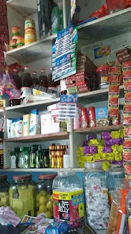 Abhishek kirana store photo 1