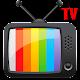 التلفزيون المحمول ـ تلفاز العرب Android apk