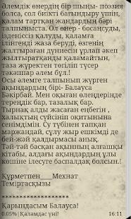 Балауса Бәкірбай-Бір ақ сәт! - náhled