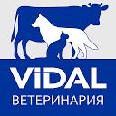 VIDAL — Ветеринария APK