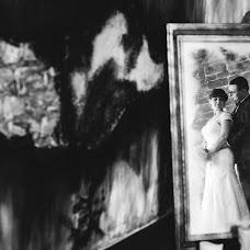 Wedding photographer Malnev Roman (ramzess). Photo of 06.12.2015