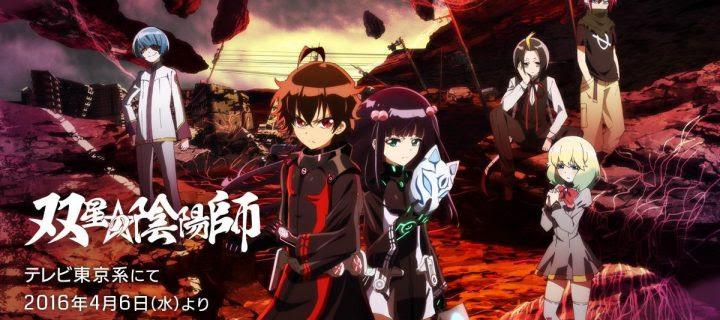 Sousei no Onmyouji, anime sobre hechiceros modernos.