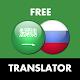 Arabic - Russian Translator Download on Windows