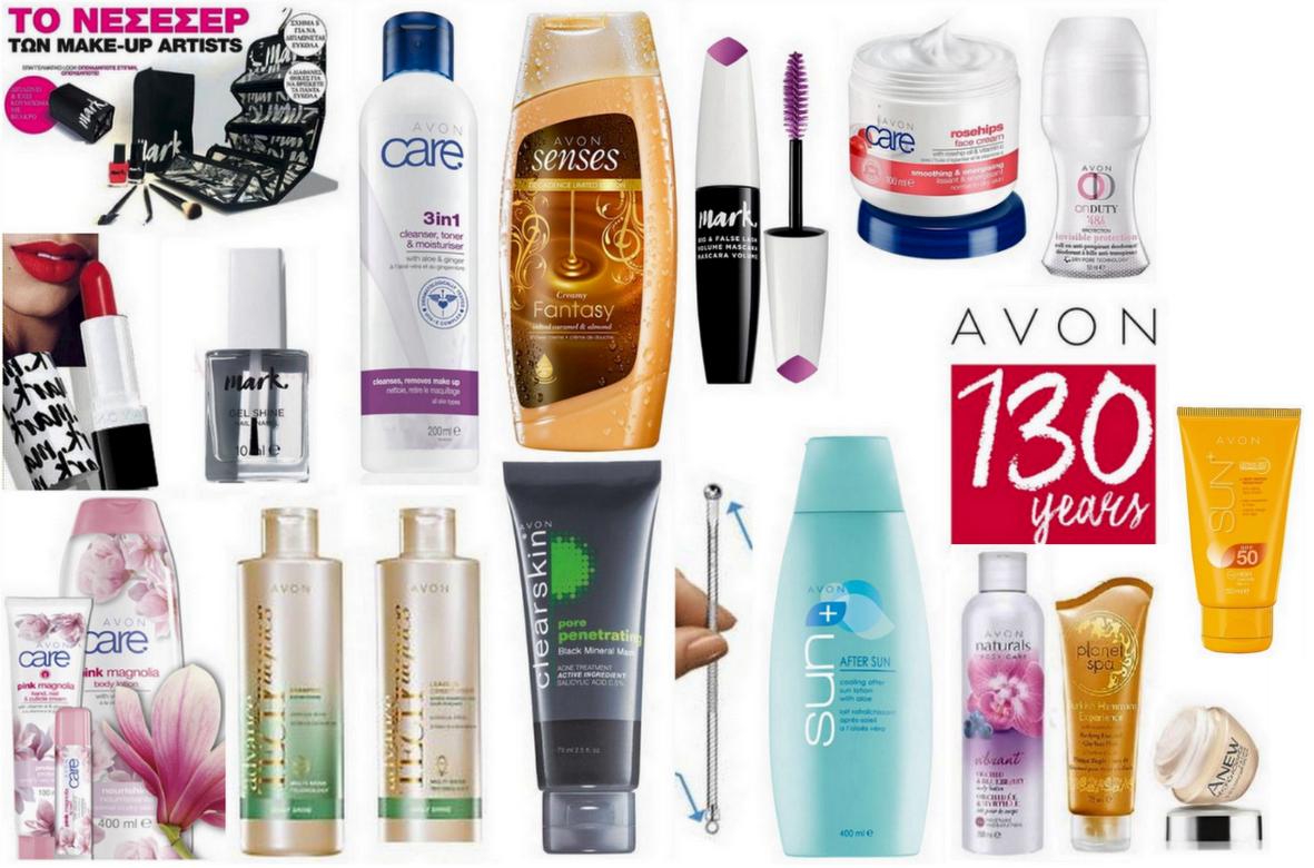 20 Προϊόντα Περιποίησης και Ομορφιάς Αρχικής 210€ τώρα μόνο 52€