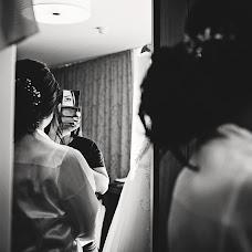 Hochzeitsfotograf Elena Yurshina (elyur). Foto vom 11.09.2018