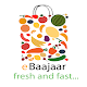 eBaajaar-Online local market