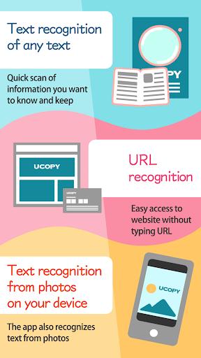 U Copy : Text recognition(OCR) 2.3.a screenshots 1