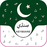 Sindhi Keyboard 2019, Sindhi English Language App