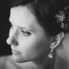 Wedding photographer Anna Zhovner (Nushkin). Photo of 25.05.2016
