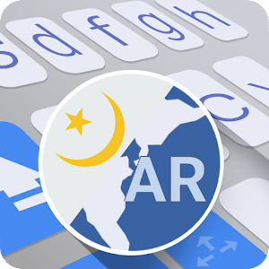 Get a FREE world leading Arabic prediction & auto correction pack by aitype.com APK Icon