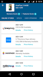 Shopping @ UAE, Compare Prices screenshot 5