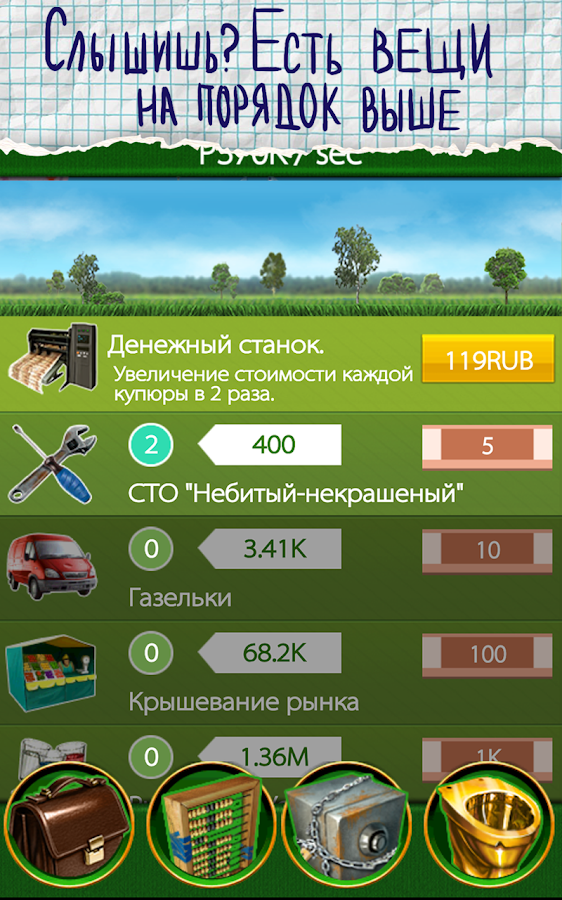 Обзор онлайн-казино Олигарх | Oligarh Casino - бонус
