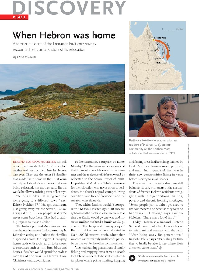 Canadian Geographic- screenshot