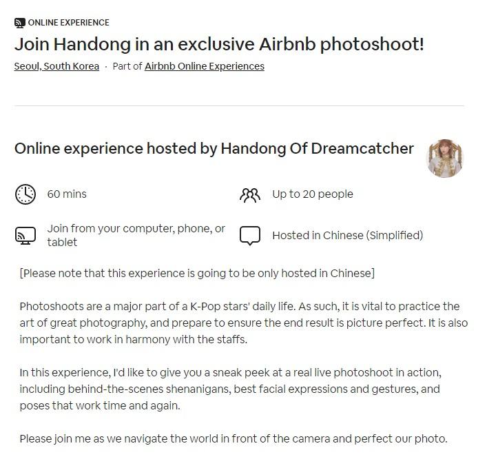handong airbnb