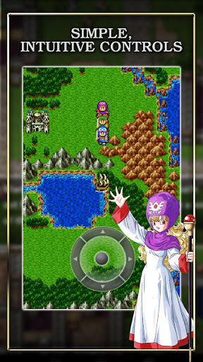 DRAGON QUEST II - screenshot