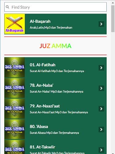Download Surat Al Baqarah Dan Juz Amma Apk Latest Version