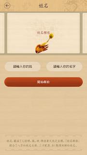 星座遊戲大全 screenshot 05