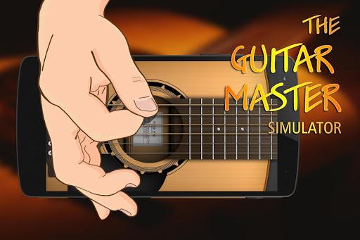 彈吉他高手惡作劇