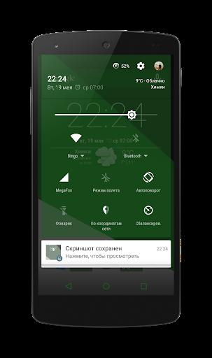 CM12 12.1 Theme-Green In White