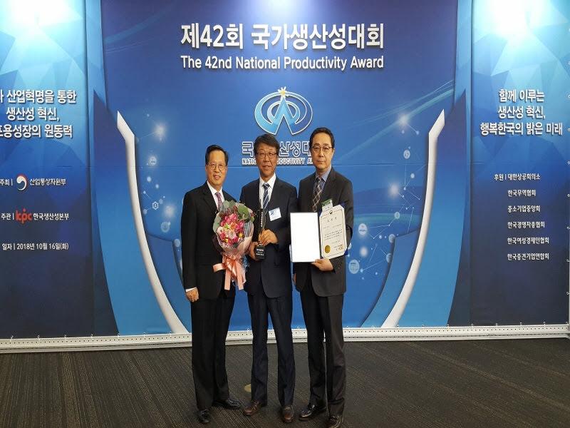 안양시시설관리공단, 국가생산성 대회 리더십 부문 장관 표창 수상