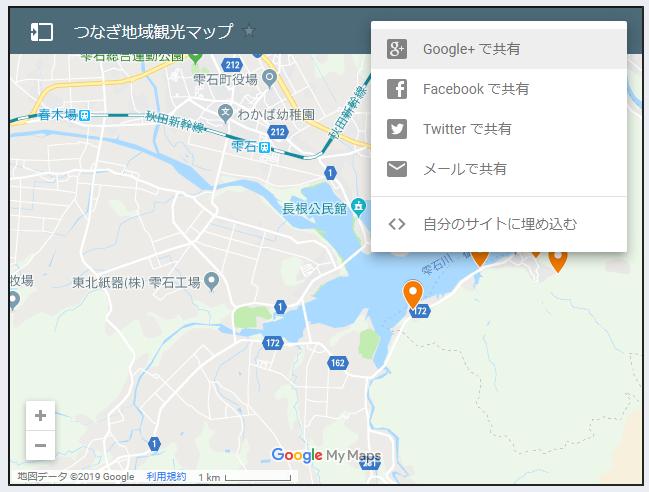 つなぎ地域観光マップの説明4