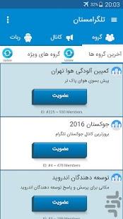 گروه بازی تلگرام گرگینه طرز تهیه ژل بازی اسلایم عکس تلگرام