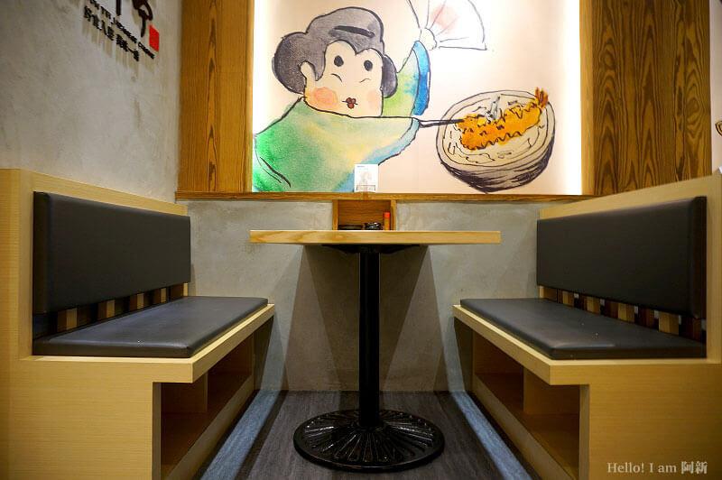 丼丼亭日式食堂,台中日式料理推薦-6