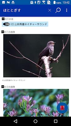 大辞林(三省堂):『スーパー大辞林3.0』のおすすめ画像2