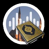 ُEcho Audio Quran - صدى القرآن