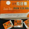 Khasiat Pien Tze Huang sebagai Obat Ajaib untuk Berbagai Macam Penyakit