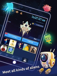 Space Colonizers Idle Clicker Incremental- screenshot thumbnail