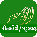 Dua Malayalam icon