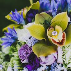 Wedding photographer Liza Medvedeva (Lizamedvedeva). Photo of 19.07.2015