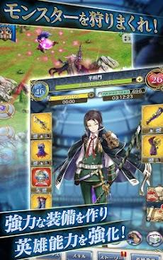 クリスタル オブ リユニオン【王国ストラテジーRPG】のおすすめ画像3