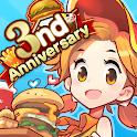 アイラブバーガー - お店経営、農園街づくり×料理ゲーム icon