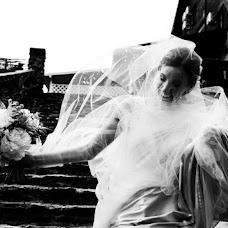 Wedding photographer Andrey Radaev (RadaevPhoto). Photo of 14.12.2017