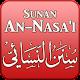 Sunan an Nasai Indonesian (app)