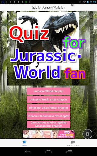 Quiz for Jurassic World fan