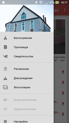 u0413u0435u0444u0441u0438u043cu0430u043du0438u044f  screenshots 2