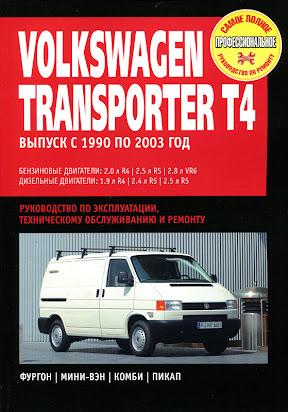 Транспортер 4 ремонт изготовление роликов и рольгангов