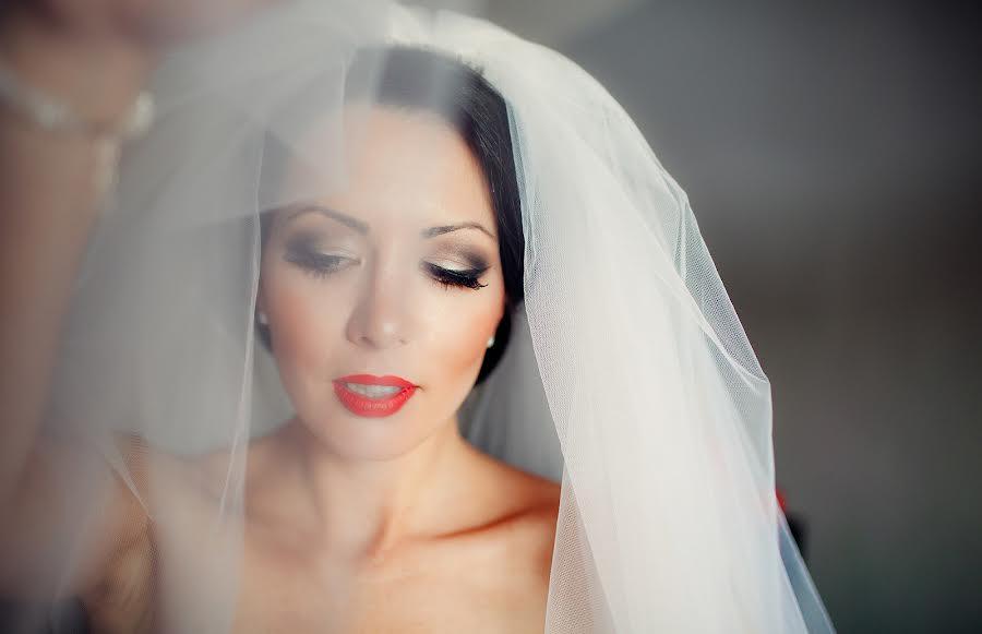 Wedding photographer Milan Lazic (wsphotography). Photo of 22.05.2015